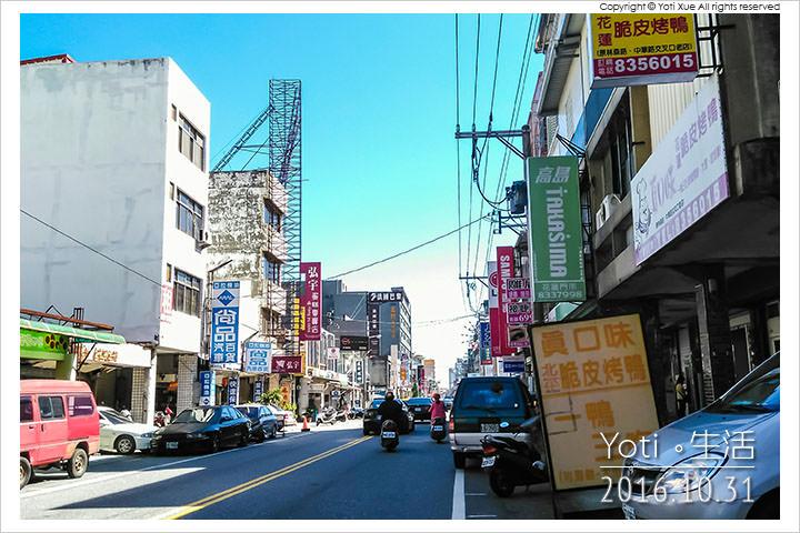 161031 花蓮市區-弘宇蛋糕專賣店 (01)