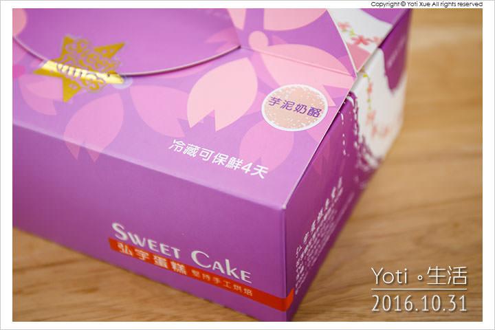 161031 花蓮市區-弘宇蛋糕專賣店 (06)