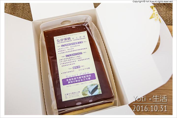 161031 花蓮市區-弘宇蛋糕專賣店 (07)