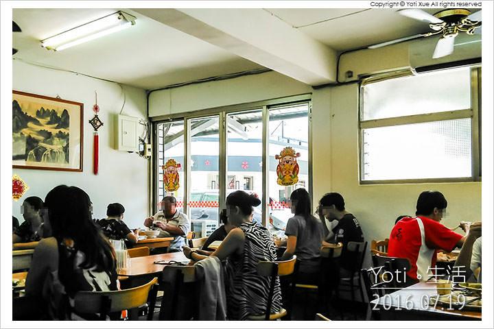 160719 花蓮市區-難得美食刀削麵 (02)