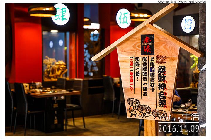 161109 花蓮市區-赤燄日式燒肉 (05)