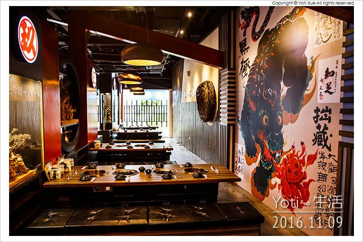 161109 花蓮市區-赤燄日式燒肉 (06)