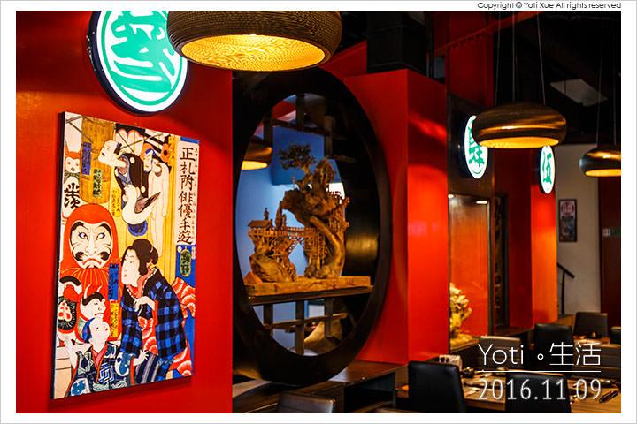 161109 花蓮市區-赤燄日式燒肉 (08)