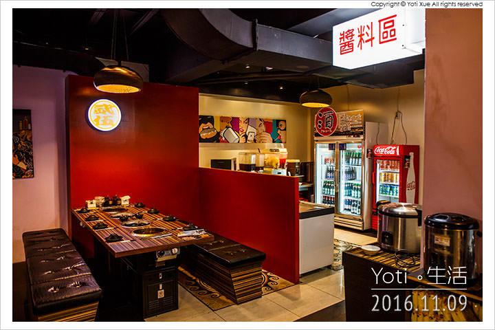 161109 花蓮市區-赤燄日式燒肉 (09)