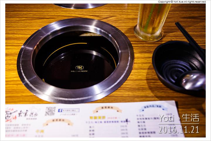 161121 花蓮市區-東京鍋物精緻涮涮鍋 (03)