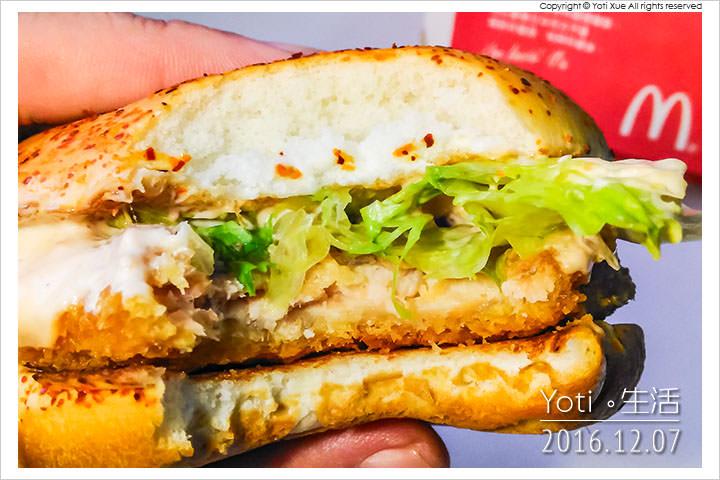 161207 麥當勞-明太子鮭魚堡 (10)