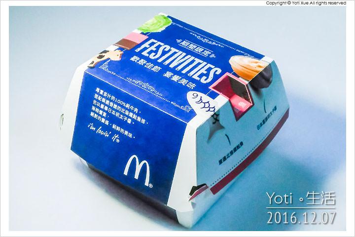 161207 麥當勞-明太子雙魚堡 (01)