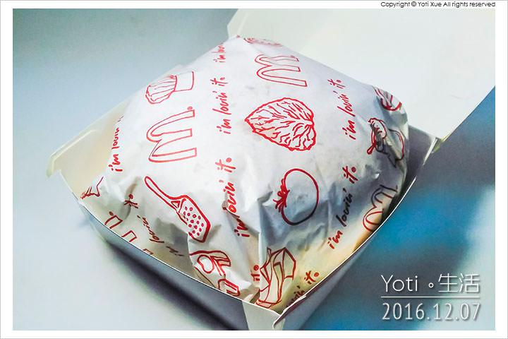 161207 麥當勞-明太子雙魚堡 (02)
