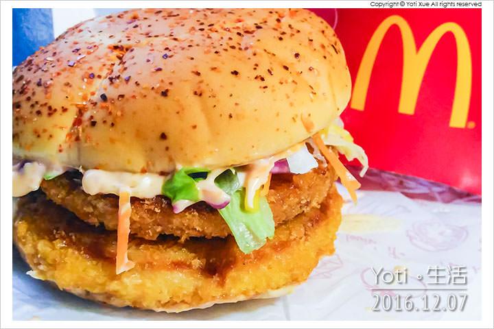 161207 麥當勞-明太子雙魚堡 (05)