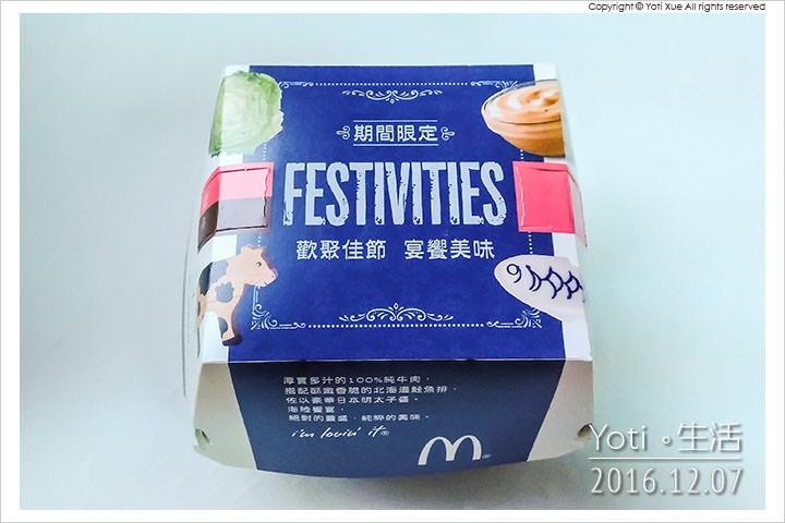161207 麥當勞-明太子海陸雙星堡 (01)