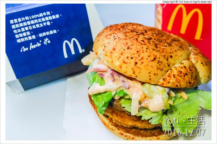 161207 麥當勞-明太子海陸雙星堡 (04)
