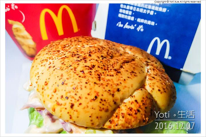 161207 麥當勞-明太子海陸雙星堡 (05)