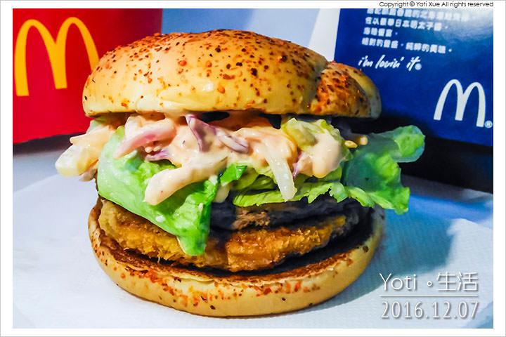 161207 麥當勞-明太子海陸雙星堡 (06)