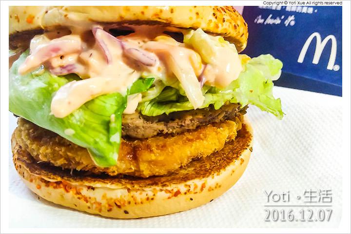 161207 麥當勞-明太子海陸雙星堡 (09)