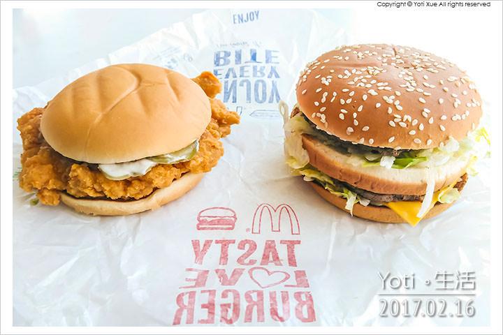 麥當勞-大大雞腿堡