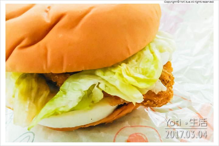 麥當勞-香雞蛋堡