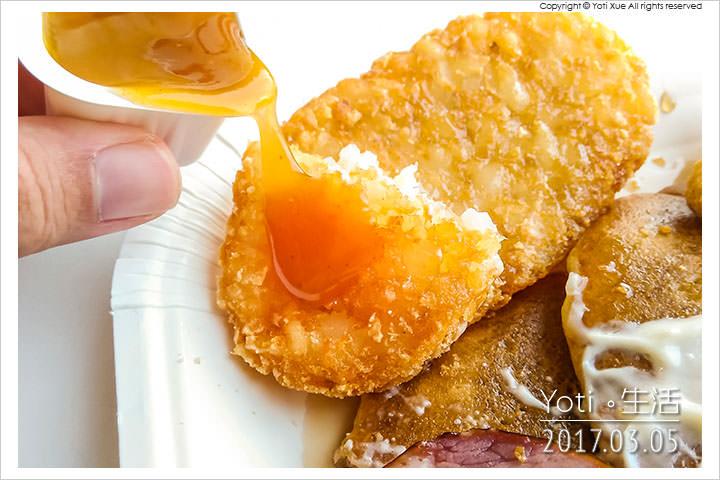 麥當勞-好享受大早餐