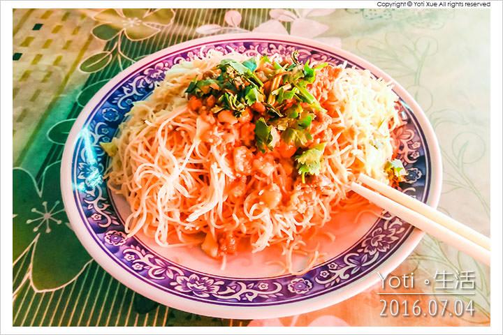 花蓮吉安-美芝早午餐