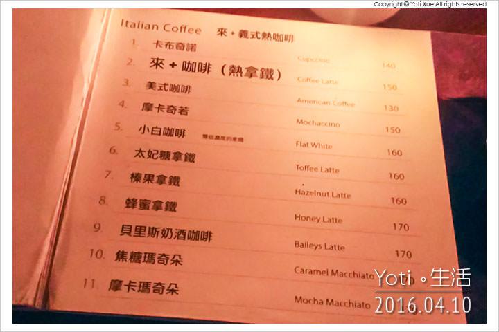 花蓮市區-來+奇想咖啡