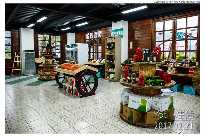 花蓮瑞穗-青年農民館