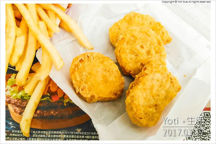 [麥當勞] 辣味雞塊 | 期間限定