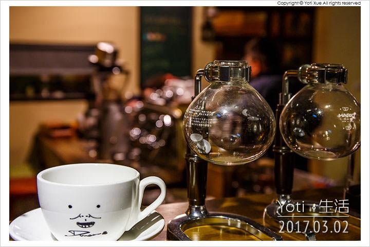 花蓮市區-Seven Beans 咖啡舍