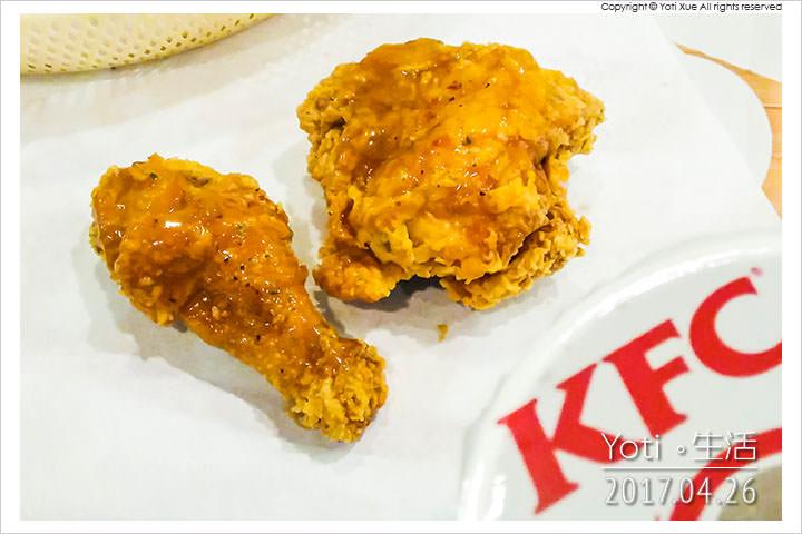 [肯德基] 柚香柚甜風味炸雞