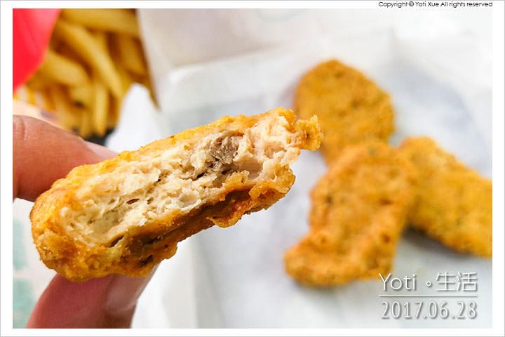 麥當勞-歐風香草雞塊
