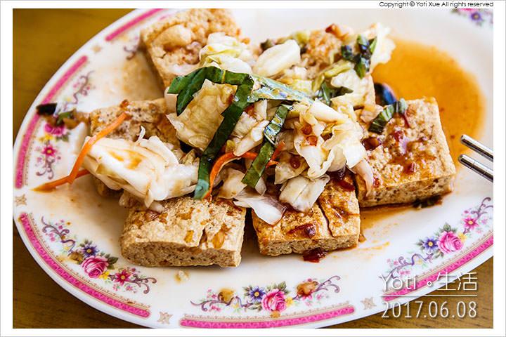 台東市區-林家臭豆腐