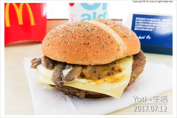 [麥當勞] 法式嫩牛堡佐第戎芥末醬