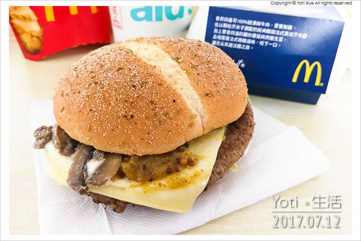 麥當勞-法式嫩牛堡佐第戎芥末醬