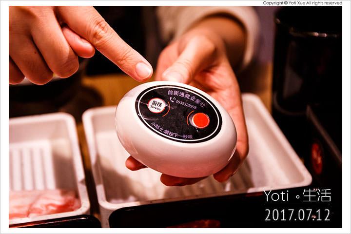 花蓮遠百-涮乃葉 SYABU-YO