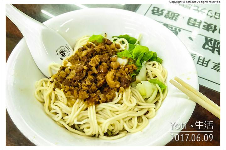 台東市區-林記阿達滷味麵食館