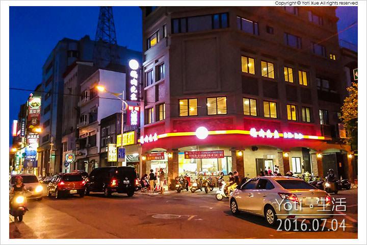 花蓮市區-鵝肉先生林森店
