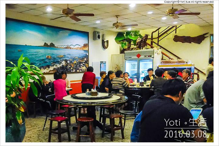 台東市區-萬家鄉餃子館