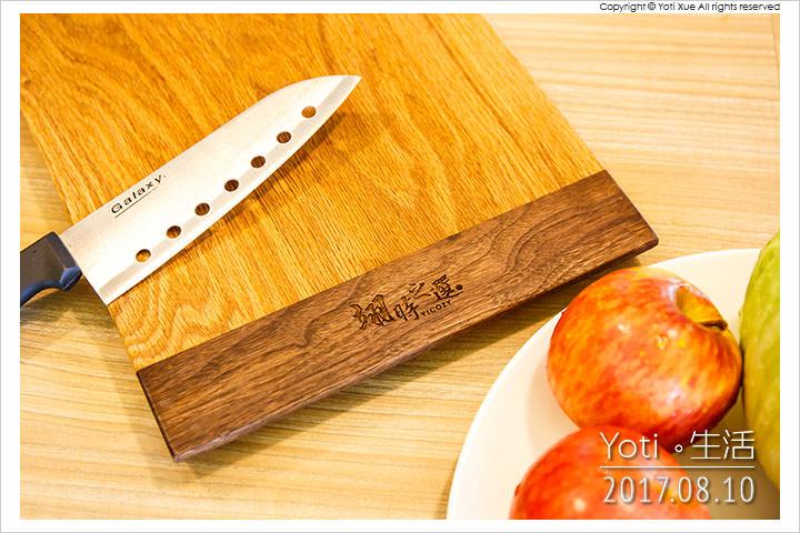 [廚具推薦] 翊時之選 YICOZY   天然無毒實木砧板, 簡單卻不平凡的品味設計〈體驗邀約〉