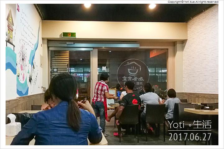 花蓮市區-加家食堂