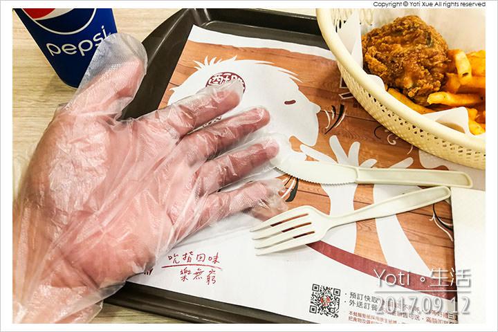肯德基-皇家西班牙紅醬紙包雞