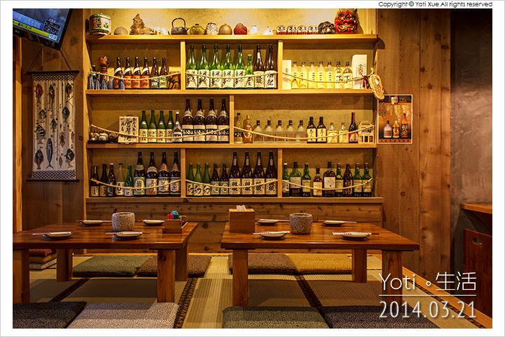 花蓮市區-木子食堂.酒屋