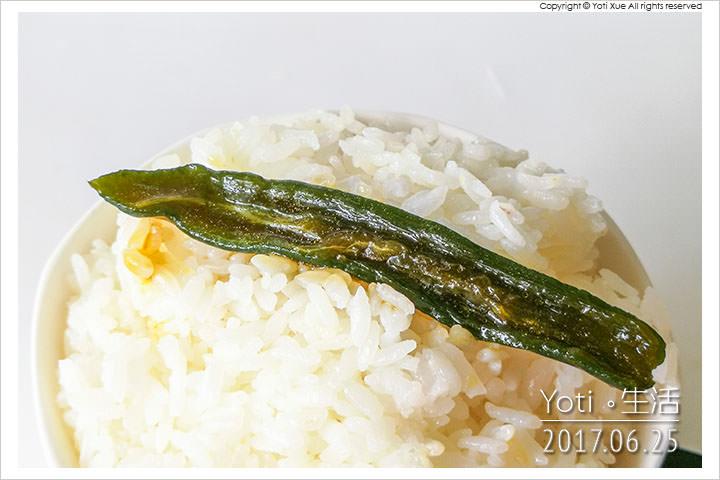 花蓮市區-花崗山剝皮辣椒