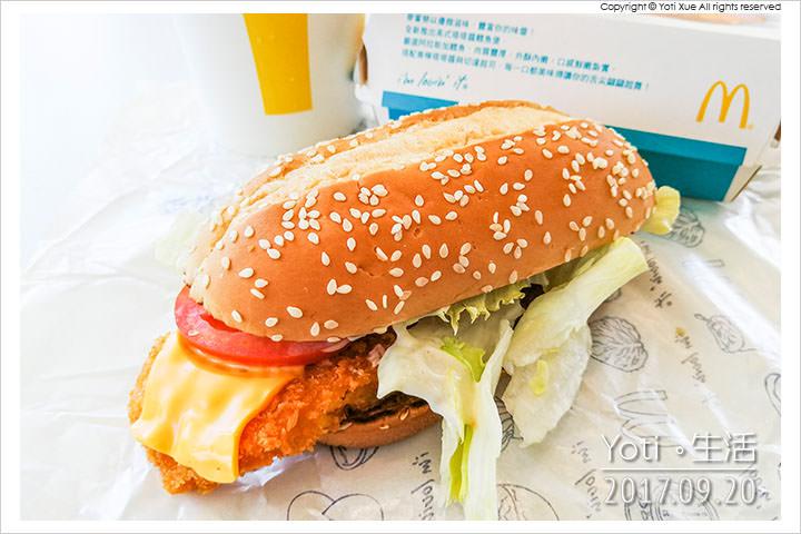 麥當勞-英式塔塔醬鱈魚堡
