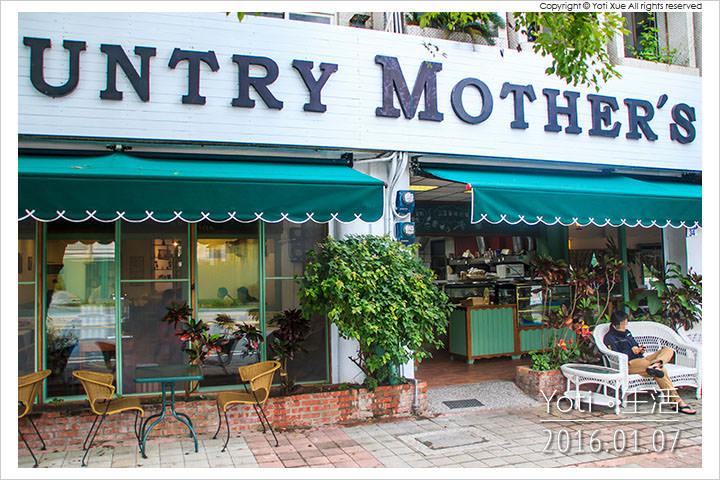花蓮美崙-鄉村媽媽 Country Mother's 美式早午餐