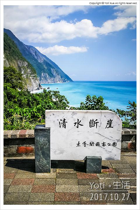 花蓮太魯閣-崇德步道