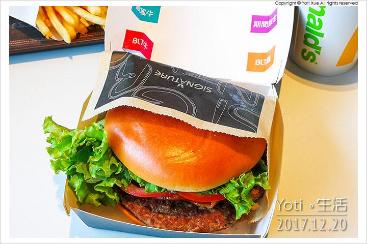麥當勞-極選BLT安格斯黑牛堡