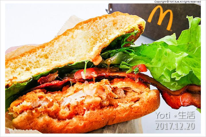 麥當勞-極選BLT辣脆雞腿堡