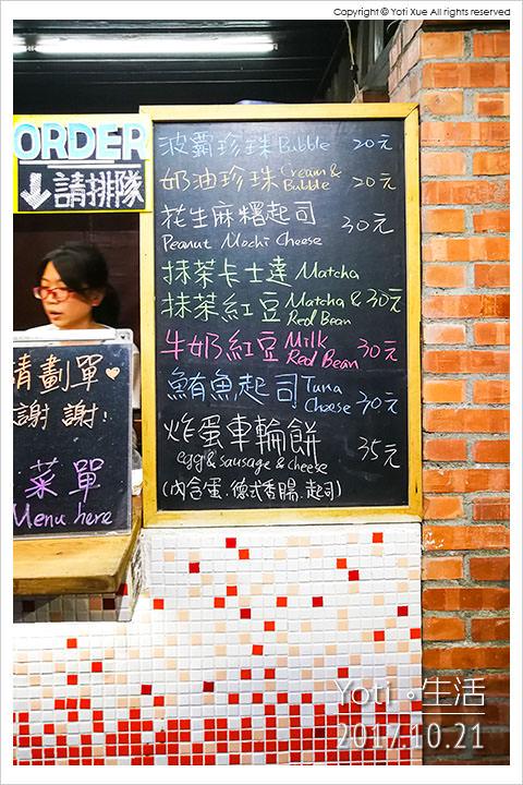花蓮東大門夜市-各省一條街 菓子精靈創意紅豆餅