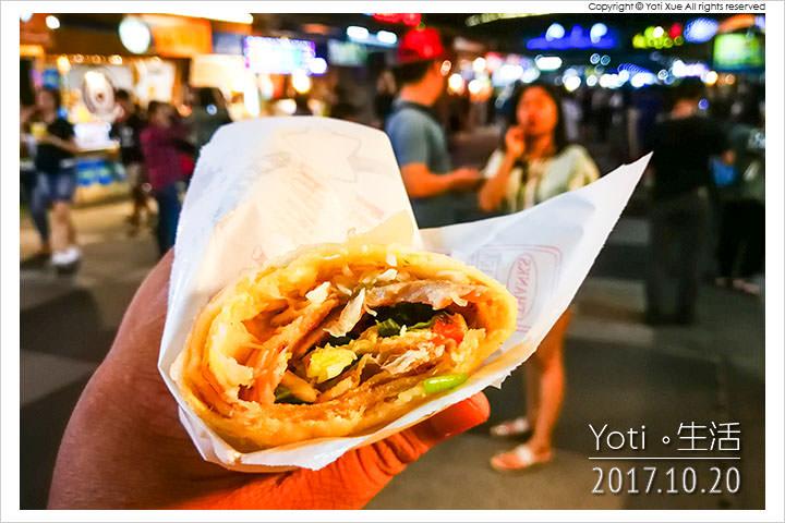 花蓮東大門夜市-原住民一條街 不一樣的瘋味蔥捲餅