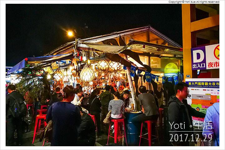 花蓮東大門夜市-原住民一條街 高大俠海鮮燒烤Bar