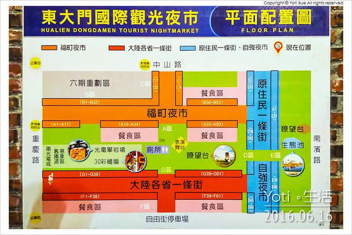 花蓮東大門夜市-平面配置圖