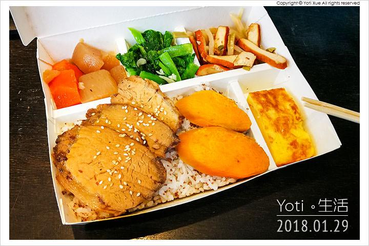 [花蓮市區] 幸福食光餐盒